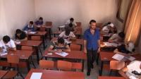 News video: Syrian students sit exams in Damascus