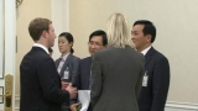 News video: Zuckerberg meets S Korean president